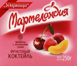 Мармелад МАРМЕЛАНДИЯ фруктовый коктейль с натуральным соком 250г
