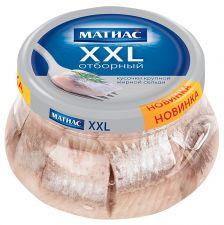 Сельдь МАТИАС XXL отборный филе-кусочки в масле 260г