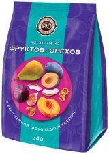 Конфеты МИКАЕЛЛО Ассорти из фруктов и орехов в бело-темной в шоколадной глаз. 240г