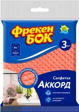 Салфетка ФРЕКЕН БОК Аккорд, целлюлозная, в ассорт 3шт