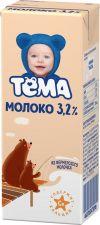 Молоко ТЕМА у/паст. 3,2% ТВАslim К18 без змж 200мл