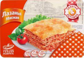 Лазанья ЗОЛОТОЙ ПЕТУШОК Мясной слоеный пирог 370г