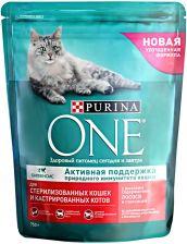 Корм д/кошек PURINA ONE Sterilcat лос/пш/тунец д/стер кош,кастр котов сух.порц. 750г