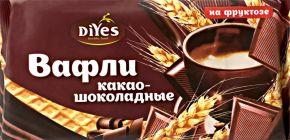 Вафли ДИYES какао-шоколадные на фруктозе 90г