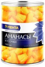 Ананасы ЛЕНТА кусочками в сиропе 580мл