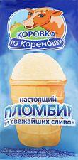 Мороженое КОРОВКА ИЗ КОРЕНОВКИ пломбир в ваф/стак без змж 100г