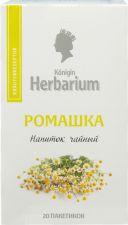 Напиток чайный KONIGIN HERBARIUM Ромашка к/уп 20пак