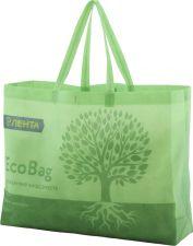 Эко-сумка ЛЕНТА хозяйственная 44x43x10см, спанбонд, оранжевая, зеленая