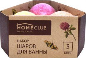 Набор шаров д/ванны HOME CLUB аромат в ассортименте 160г 3шт