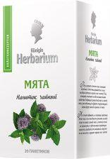 Напиток чайный KONIGIN HERBARIUM Мята 20пак