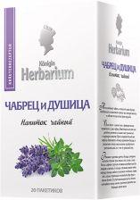 Напиток чайный KONIGIN HERBARIUM Чабрец и душица 20пак