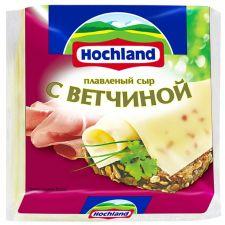 Сыр HOCHLAND плавленый с ветчиной 45% ломтики без змж 150г