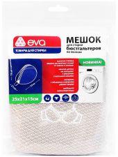 Мешок д/стирки бюстгальтеров EVA Air-mesh, c вышивкой