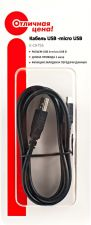 Кабель ОТЛИЧНАЯ ЦЕНА/365 ДНЕЙ USB-micro USB 1м