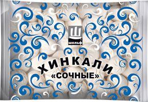 Хинкали ШЕЛЬФ Cочные 1000г