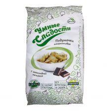 Подушечки УМНЫЕ СЛАДОСТИ с шоколадной начинкой со стевией 150г
