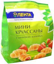 Мини-круассаны ЛЕНТА С джемом клубника 180г