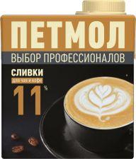 Сливки ПЕТМОЛ у/паст. питьевые 11% combiblock без змж 500мл