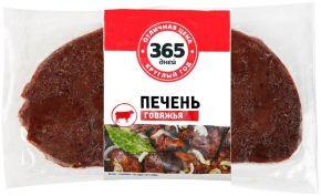 Печень 365 ДНЕЙ говяжья зам вес