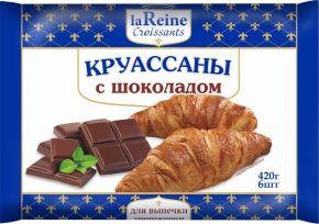 Круассаны LA REINE с шоколадом 420г