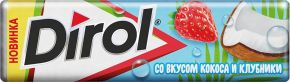 Жев. резинка DIROL без сахара со вкусом кокоса и клубники 13,6г
