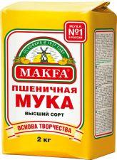 Мука MAKFA в/с 2кг