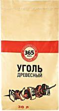 Уголь 365 ДНЕЙ древесный 30л 2,5кг