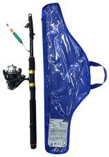 Спиннинг ACTIWELL рыболовный телескопический 210см 5 секций