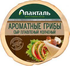 Сыр АЛАНТАЛЬ плавленый копченый с грибами 40% без змж 240г