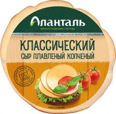 Сыр АЛАНТАЛЬ плавленый копченый 40% без змж 240г