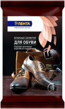 Салфетки ЛЕНТА влажные чистящие хозяйственные д/кожаных изделий 15шт