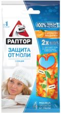 Секция от моли РАПТОР С запахом мандарина 2шт