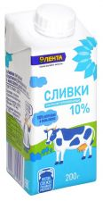 Сливки ЛЕНТА 10,0% без змж 200г