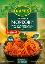 Приправа KAMIS к моркови по-корейски 20г
