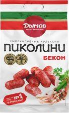 Колбаски ДЫМОВ Пиколини бекон с/к ст 50г