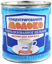Молоко концентрированное РОГАЧЕВ стерилизованное цельное 8,6% без змж 300г