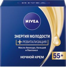 Крем д/лица NIVEA Энергия Молодости 55+ нч. 126г