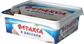 Сыр HOCHLAND мягкий в рассоле Фетакса без змж 250г