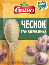 Приправа GALEO Чеснок гранулированный 16г