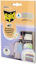 Подвески RAID Антимоль бумажные с ароматом весенних цветов 4шт