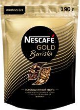 Кофе NESCAFE Gold Barista натуральный растворимый пакет м/уп 190г