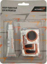 Набор ремонтный ACTIWELL д/велосипеда