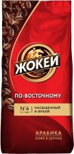 Кофе зерновой ЖОКЕЙ По-восточному жар в/с 250г