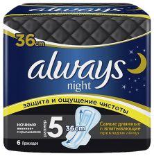 Прокладки ALWAYS Night жен гигиен 6шт