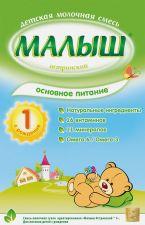 Д/п смесь МАЛЫШ ИСТРИНСКИЙ 1 с 0 мес картон 350г