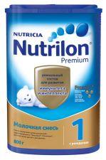 Д/п смесь NUTRILON Premium 1 с 0 мес картон 800г