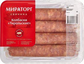Колбаски МИРАТОРГ свиные Тирольские 400г