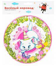 Набор тарелок ВЕСЕЛЫЙ ХОРОВОД Розовая фантазия,18см,6шт