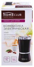 Кофемолка HOMECLUB черная CG602
