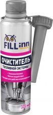 Очиститель FILL INN топливной системы 335 мл FL061